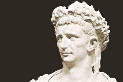 罗马皇帝克劳狄乌斯死因是什么 克劳狄乌斯是个怎样的皇帝