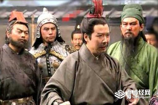 三国五虎上将之首是谁 五