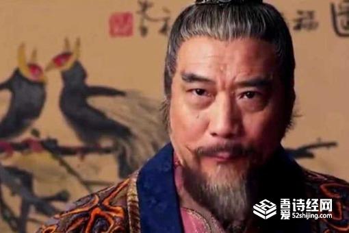 宇文化及当了多久皇帝 宇文化及和萧皇后是什么关系