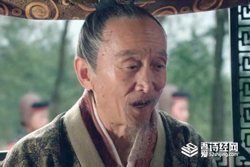 贾诩为什么是三国第一聪明人