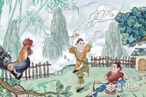 闻鸡起舞一书生打一生肖 闻鸡起舞是哪个历史人物