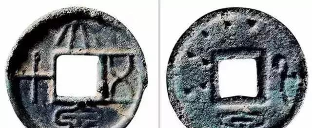 中国最贵的20个古钱币