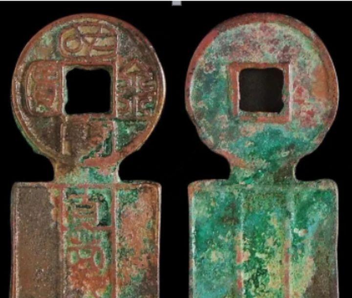 中国最贵的20个古钱币分别是什么(含价格及图片)