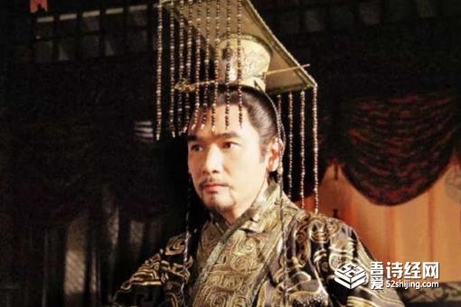 古代皇帝的帽子为什么有珠