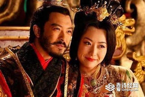 历史上萧皇后一共嫁了几次 分别是哪几个丈夫