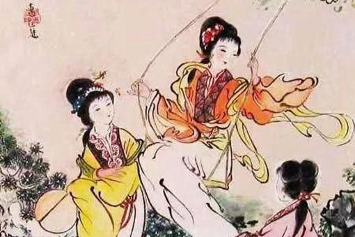 秋千节还是什么节日