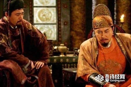 渭水之盟是唐朝的耻辱吗