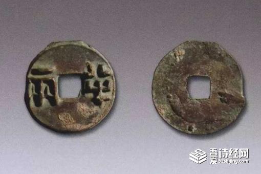 秦国统一全国后使用的货币是什么