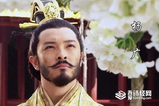 隋炀帝杨广是昏君吗 杨广在历史上是一个怎样的人