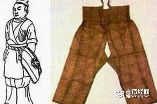 古代女子出嫁为何要穿开裆裤