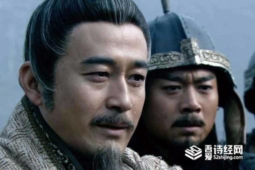 秦穆公和秦始皇是什么关系 秦穆公个人简介