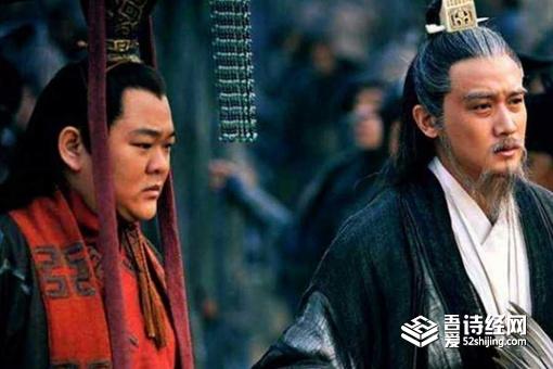 刘禅在诸葛亮死后杀的重臣是谁 原因是什么