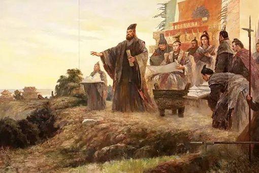 盘庚迁殷是什么历史事件 盘庚迁殷的殷在哪里