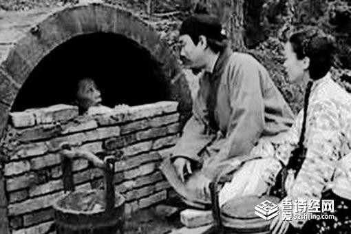 瓦罐坟真的存在吗 古代最残忍的葬俗