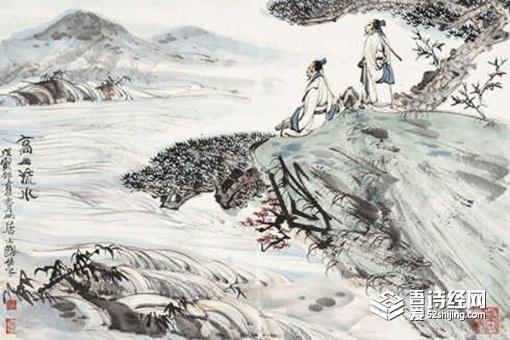 高山流水历史典故 高山流水的主人公是谁