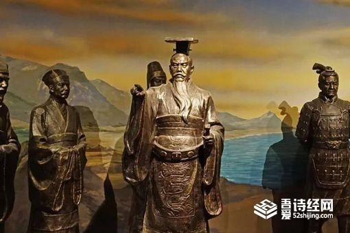 最公认的千古一帝有谁 历史上只有这三位