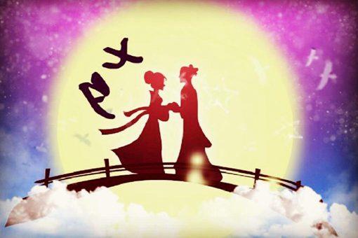 中国节日大全表 中国传统