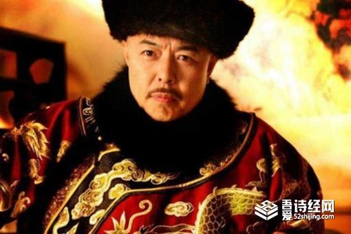 乾隆的皇帝身世是怎么回事 乾隆真的是汉人吗