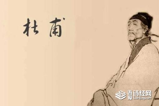 《饮中八仙歌》原文翻译及赏析
