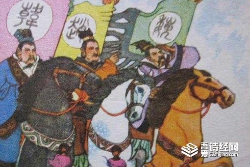 赵国鼎盛时期有多强 巅峰疆域曾横跨五省