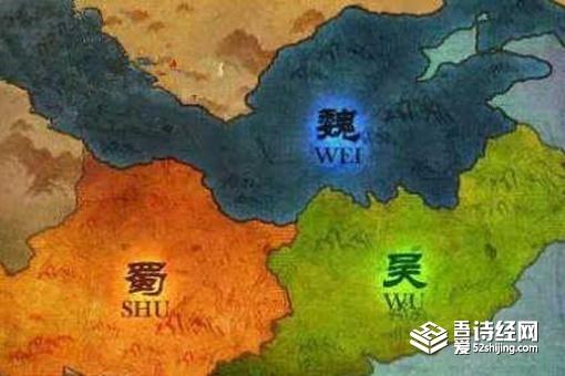 三国对立期间为什么没有外族入侵