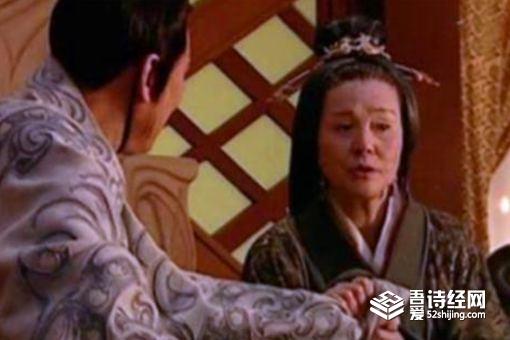 窦太后和汉武帝有什么矛盾 主要体现在三个方面