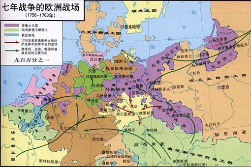 七年战争普鲁士四面受敌为什么还能赢