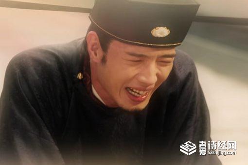 赵元佐和李皇后什么关系 赵元佐结局怎么样了