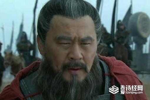 汉中之战曹操为什么败了 损失了多少兵马
