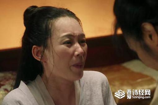 李婉儿和刘娥反目了吗 李宸妃才是最可怜的人