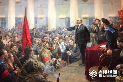 俄国十月革命对中国有什么影响 俄国十月革命的意义