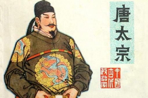 李世民传位于哪位皇子 为何要费太子李承乾传位李治