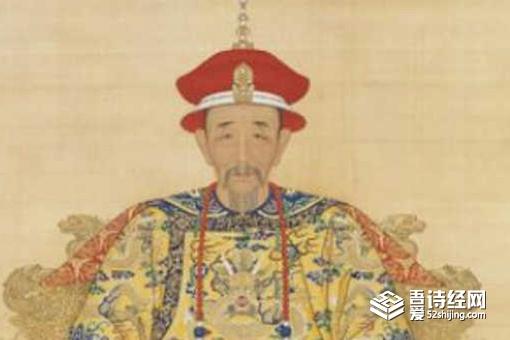 清朝皇帝列表简介及年号