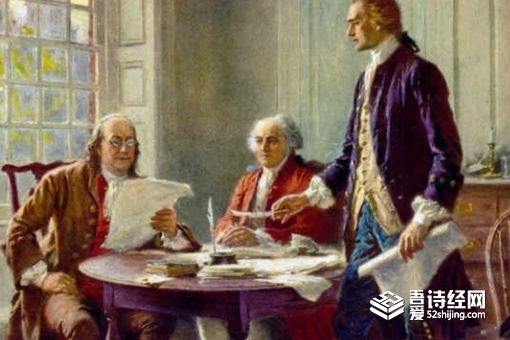 独立宣言是谁起草的 独立宣言的历史意义