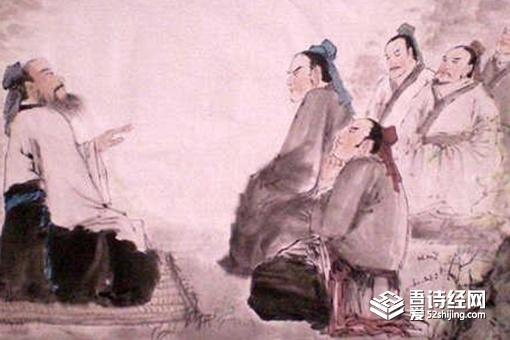 儒家思想精髓九个字 儒家思想在当今社会的现实意义