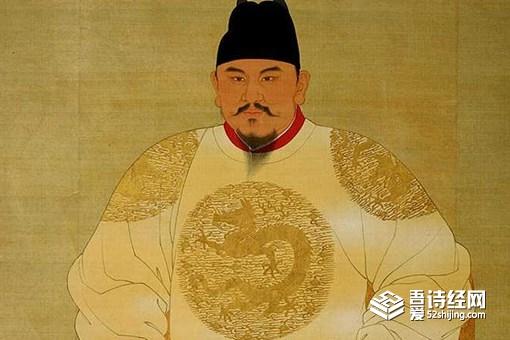 中国历史上哪个朝代最穷