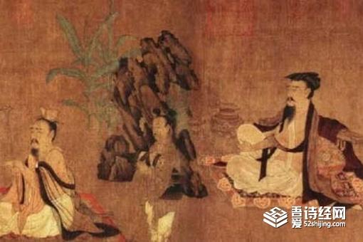 南北朝时期清官和浊官区别是什么 分别指的是什么