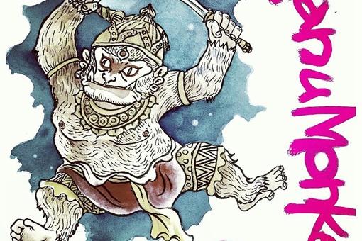 大马猴恐怖传说 东北山东版大马猴吃人的故事