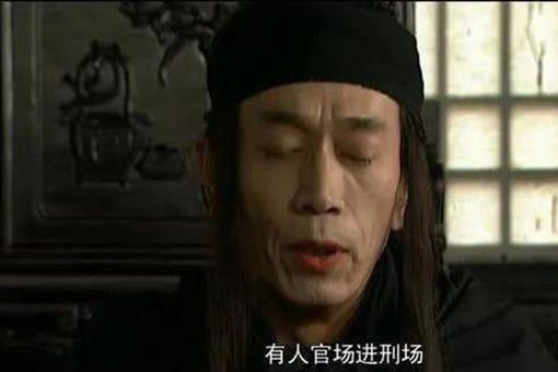 雍正除掉贾士芳的真正原因是什么 雍正为何杀贾士芳