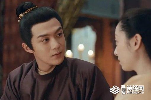 骊歌行太子和陈吉什么关系 太子喜欢陈吉吗