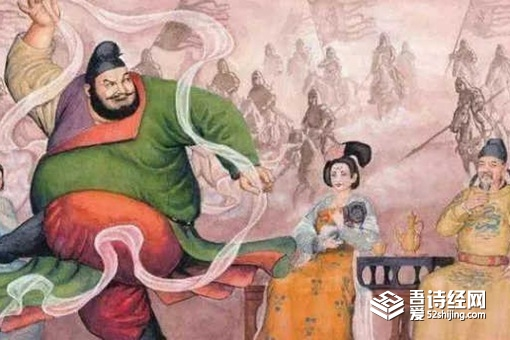 历史上杨贵妃给安禄山洗澡是真的吗
