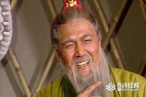 黄忠本为荆州守将,刘备为