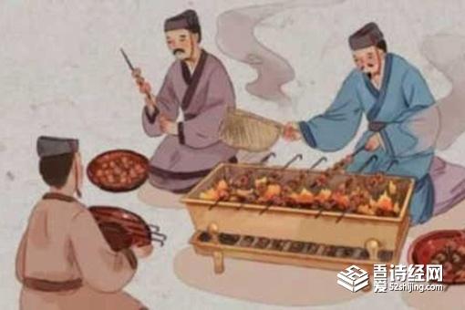 汉朝人为什么喜欢吃烤串 古人是怎么吃烧烤的