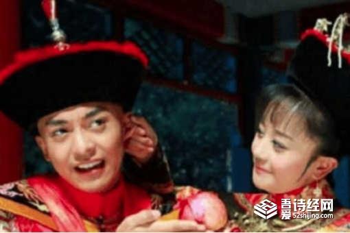 清朝公主为什么结婚后都短