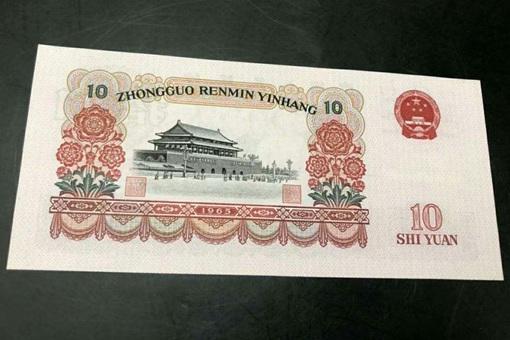 第二套人民币十元值多少钱 第二套人民币十元真能达到15万价格吗