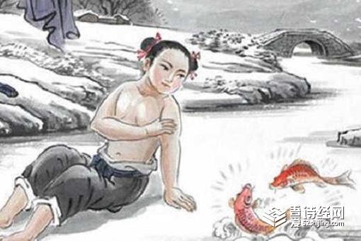 卧冰求鲤的故事简介 卧冰求鲤说明什么道理