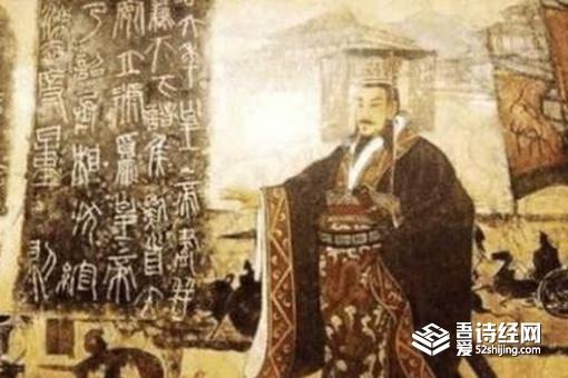 历史上皇帝的自称有几种分别是什么