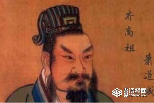 萧道成是哪个朝代的皇帝 萧道成是怎么篡位成功的