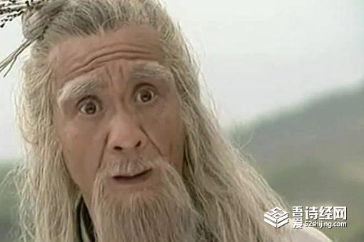 天机老人为何打不过上官金虹 天机老人究竟输在哪