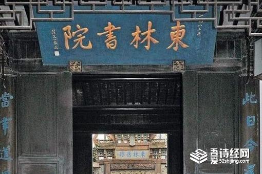 东林党的结局是什么 东林党怎么来的